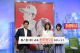 『熱闘甲子園』の会見に出席した(左から)工藤公康、長島三奈、竹内由恵