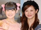 (左から)嗣永桃子、松浦亜弥 (C)ORICON NewS inc.