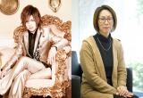 初対面が実現する鬼龍院翔(左)と桜木紫乃氏