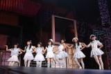 研究生7人組ユニット・てんとうむChu!「君だけにChu!Chu!Chu!」〜『AKB48 2013真夏のドームツアー』大阪公演の模様 (C)AKS