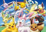 同時上映「ピカチュウとイーブイ☆フレンズ」(C)Nintendo・Creatures・GAME FREAK・TV Tokyo・ShoPro・JR Kikaku(C)Pokemon(C)2013ピカチュウプロジェクト