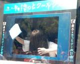 店長業務?窓ガラスを拭く貞子 (C)ORICON NewS inc.