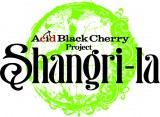 新プロジェクト「Shangri-la」のツアーロゴ