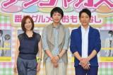 ドラマ出演者も登場(左から)真矢みき、近藤晃央、小泉孝太郎