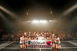 初日公演から1年9ヶ月でHKT48劇場公演が500回を達成 (C)AKS