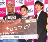 (左から)真壁刀義選手、スピードワゴンの井戸田潤、村瀬雄一 (C)ORICON NewS inc.