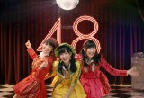 さしこセンターのAKB48新曲MVよりも話題?「FAN Ver.」が登場