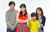 川口春奈がTBS系で放送される『夫のカノジョ』でドラマ初主演(C)TBS