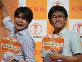 離婚危機にあることを明かした平成ノブシコブシの徳井健太(右)と相方・吉村崇 (C)ORICON NewS inc.