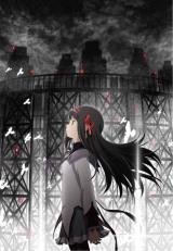 10月26日公開の映画『劇場版 魔法少女まどかマギカ[新編]叛逆の物語』(配給:ワーナー・ブラザース映画)(C)Magica Quartet/Aniplex・Madoka Movie Project Rebellion