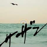 通算54枚目のシングル「ピースとハイライト」(7日発売)