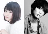 橋本愛の連ドラ初主演作『ハードナッツ!』(NHK・BSプレミアム)制作開始。共演は高良健吾