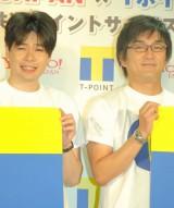 『Yahoo!JAPAN×Tポイント』ポイント統合スタート記念イベントに出席した平成ノブシコブシ(左から)吉村崇、徳井健太 (C)ORICON NewS inc.