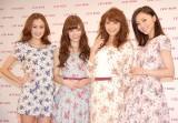 ファッションブランド『L'EST ROSE』初CM発表会に出席した(左から)オードリー明日香、白石麻衣、有村実樹、徳澤直子 (C)ORICON NewS inc.