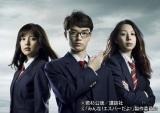 テレビ東京『ドラマ24 みんな!エスパーだよ!』 がギャラクシー賞2013年7月度間賞受賞