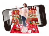 絢香が『ネスレ キットカット』40周年記念キャンペーンを盛り上げる! ※3Dライブのイメージ