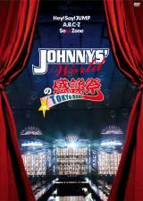 『JOHNNYS' Worldの感謝祭in TOKYO DOME』