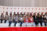『第63回NHK紅白歌合戦』の出場歌手が発表 今回は12組が初出場する (C)ORICON DD inc.