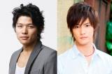 鈴木亮平(左)と白石隼也(右)のダブル主演で『彼岸島』連続ドラマ化。兄弟の絆のドラマも見どころ