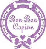ペットブランド「Bon Bon Copine」ロゴ