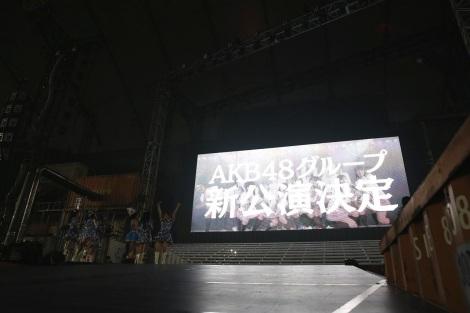 「AKB48グループ新公演決定」発表の瞬間(C)AKS