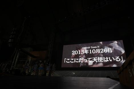 新公演は10月26日のNMB48チームNからスタート(C)AKS