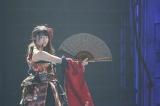 横山由依=AKB48東京ドーム4日連続公演3日目(C)AKS