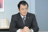 東京中央銀行営業第二部部長・内藤寛(吉田鋼太郎)。半沢の能力、人柄を強く買っており、絶対的な信頼を寄せる(C)TBS