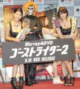 映画『ゴーストライダー2』DVD&ブルーレイ発売記念イベントに出席した(左から)橋本マナミ、下田美咲、葉加瀬マイ (C)ORICON NewS inc.