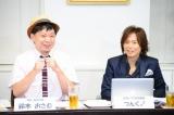女性チャンネル♪LaLa TV『THE ドラマカンファレンス』の番外編として『あまちゃん』の人気のポイントを語る鈴木おさむとつんく♂