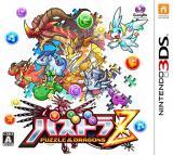 12月12日に発売するニンテンドー3DS版『パズドラZ』のパッケージ画像