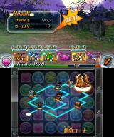 ニンテンドー3DS版『パズドラZ』の場面ショット