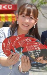 うちわ型チラシ配布を行ったテレビ東京・狩野恵里アナウンサー