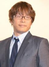 映画『陽だまりの彼女』完成披露イベントに出席した三木孝浩監督 (C)ORICON NewS inc.