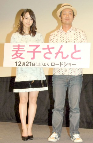 映画『麦子さんと』完成披露舞台あいさつに出席した(左から)堀北真希、吉田恵輔監督 (C)ORICON NewS inc.