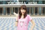 11月7日に横浜アリーナでソロライブを行うことが決まったAKB48の柏木由紀