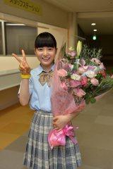 TBS系ドラマ『ぴんとこな』ヒロイン・千葉あやめ役の川島海荷(9nine)がクランクアップ