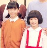 『ちびまる子ちゃん』制作発表会見に出席した(左から)蒔田彩珠、信太真妃 (C)ORICON NewS inc.