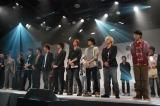 『第24回JUNON SUPERBOY CONTEST』審査の様子 (C)ORICON DD inc.