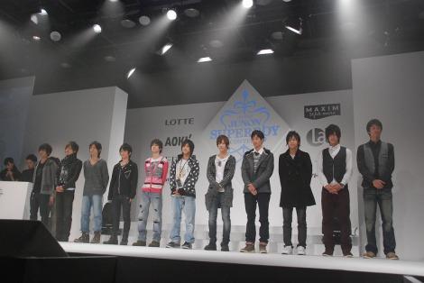 『第24回JUNON SUPERBOY CONTEST』ファイナリスト11名 (C)ORICON DD inc.