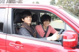 1月12日放送のBS朝日『極上空間』に出演する松坂桃李(左)と相葉弘樹(右)(C)BS朝日