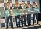 海外ドラマ『ARROW/アロー』日本上陸&楽曲タイアップ記者会見に出席した(左から)GENERATIONSの数原龍友、白濱亜嵐、関口メンディー、三代目J Soul BrothersのELLY、今市隆二 (C)ORICON NewS inc.