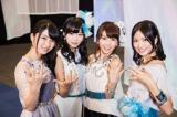 1年4ヶ月ぶりの新曲「ヒリヒリの花」のMVを公開したNot yet(写真左から横山由依、指原莉乃、大島優子、北原里英)