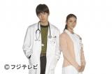 10月スタートのドラマ『海の上の診療所』に出演する(左から)松田翔太、武井咲 (C)フジテレビ
