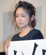 映画『凶悪』の完成披露舞台あいさつに出席した池脇千鶴 (C)ORICON NewS inc.