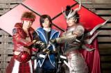 実写TVドラマ『戦国BASARA』に出演する(左から)武田航平、林遣都、GACKT