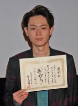 バースデー記念ファンイベント『DAASUU LAND2013』を行った菅田将暉 (C)ORICON DD inc.