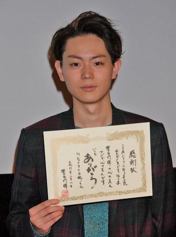「菅田将暉 20歳」の画像検索結果