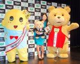 映画『テッド』ブルーレイ&DVD発売記念イベントに出席した(左から)ふなっしー、壇蜜、テッド(猫ひろし) (C)ORICON NewS inc.