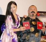 中国風の衣装で登場した(左から)小蜜、松村邦洋 (C)ORICON NewS inc.